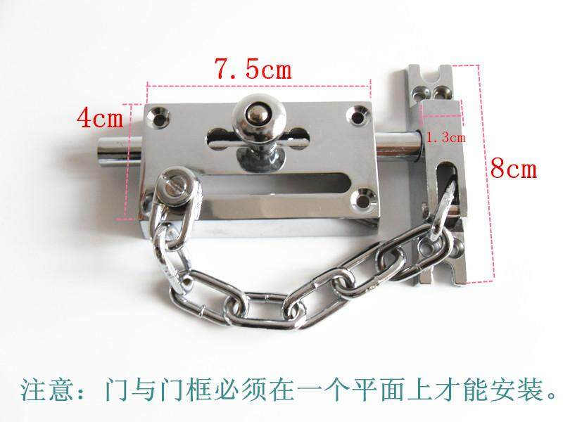 Door Bolt Chain Safety Chain Anti-theft Thickening Door Lock Bedroom Home Hotel Hotel Lock Zinc Alloy Bolt
