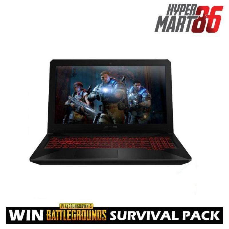 [PUBG]Asus TUF FX504G-DDM617 Gaming Notebook (15.6inch / Intel i7 / 4GB / 1TB / GTX1050 4GB / Dos) Malaysia