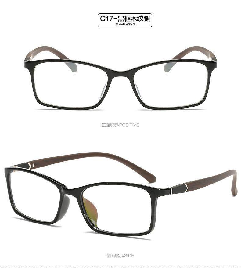 43a19a4baa 2018 New fashion men women reading eyewear eyeglasses Anti Blue Light  Glasses UV Spectacles flat lens