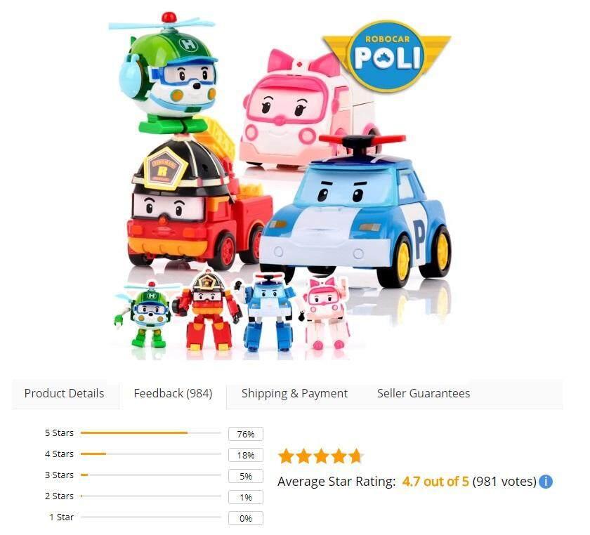 Poli 4pcs/Set Robocar Poli Car Robot Transformation Anime Action Figure Toy car  (4 in 1) Set of 4 Kids Toy[Florasun]