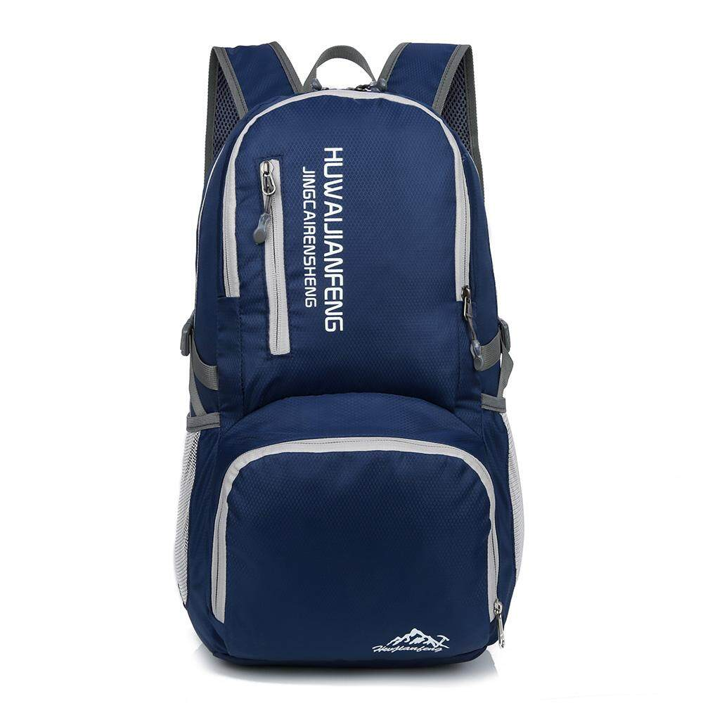 0a5f33a3ccd7 Travel   Outdoor Backpacks for the Best Prices in Malaysia