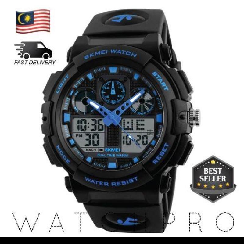 SKMEI 1270 Mens Rugged Dual Digital Analog Multifunction EL Sport Watch Malaysia