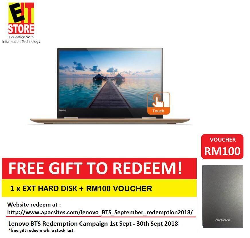 LENOVO YOGA 520-14IKB 81C80017MJ GOLD (I5-8250U/4GB/256G SSD/14 FHD TOUCH/2GB 940MX/W10/2YRS) Malaysia