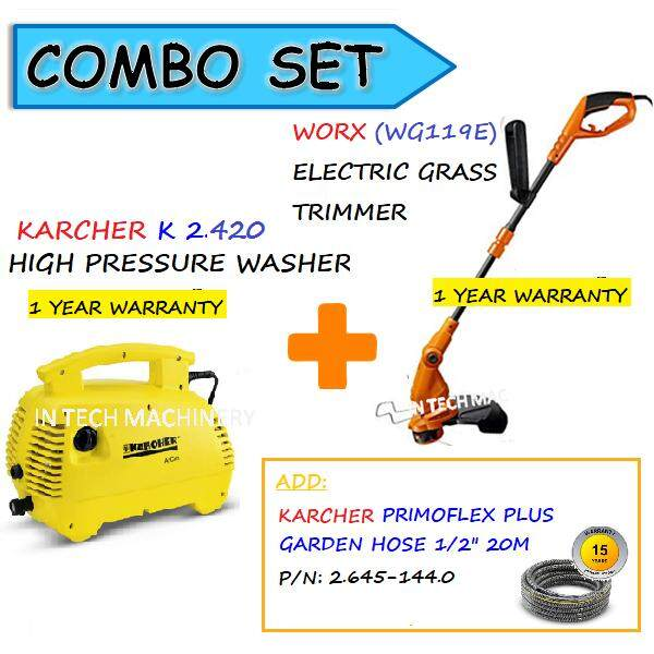 COMBO SET WORX WG119E ELECTRIC GRASS TRIMMER+KARCHER K2 420 HIGH PRESSURE WASHER+HOSE 1/220M(26451440