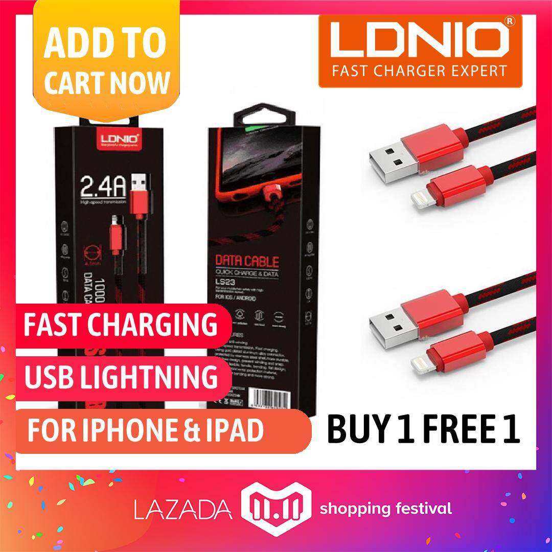47de75e4021 View Product · [BUY1 FREE1] LDNIO LS23 2.4A Super Fast Charging Quick  Charge & Data Cable
