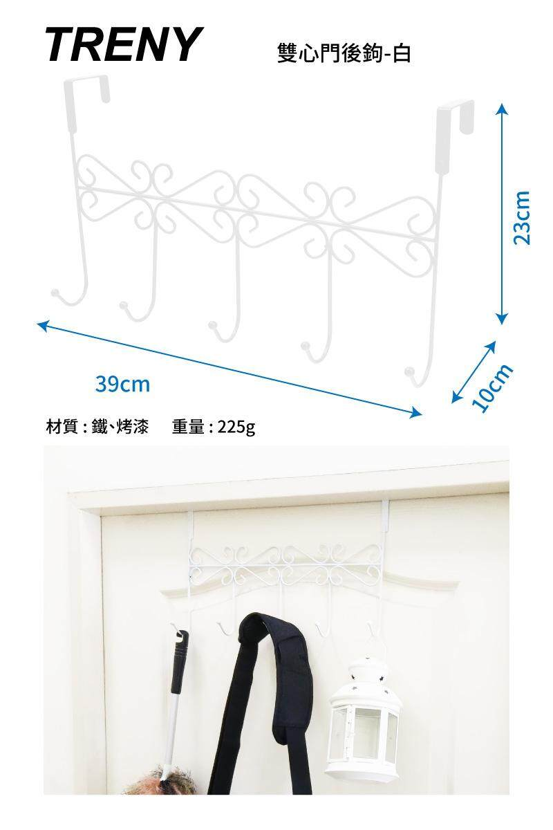 Treny 5 Hooks Over Door Bathroom Bedroom Towel And Clothes Hanger White Rg132-5 By Mp Treny.