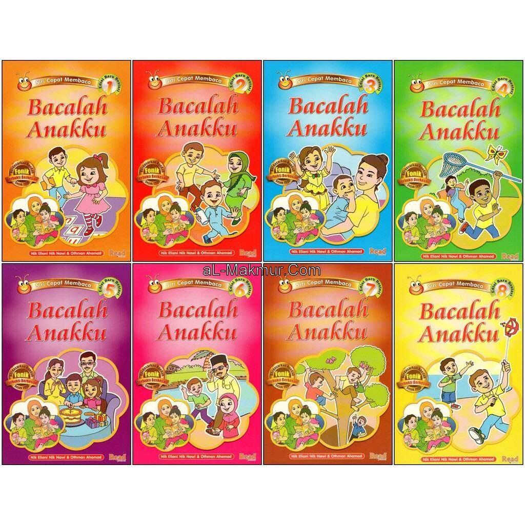 Siri Cepat Membaca - Bacalah Anakku By Karaya Educational Supplies.