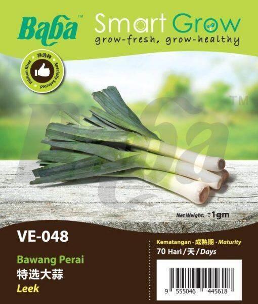 Baba VE-048 Smart Grow Leek Seed - Vegetable Seed [1g]