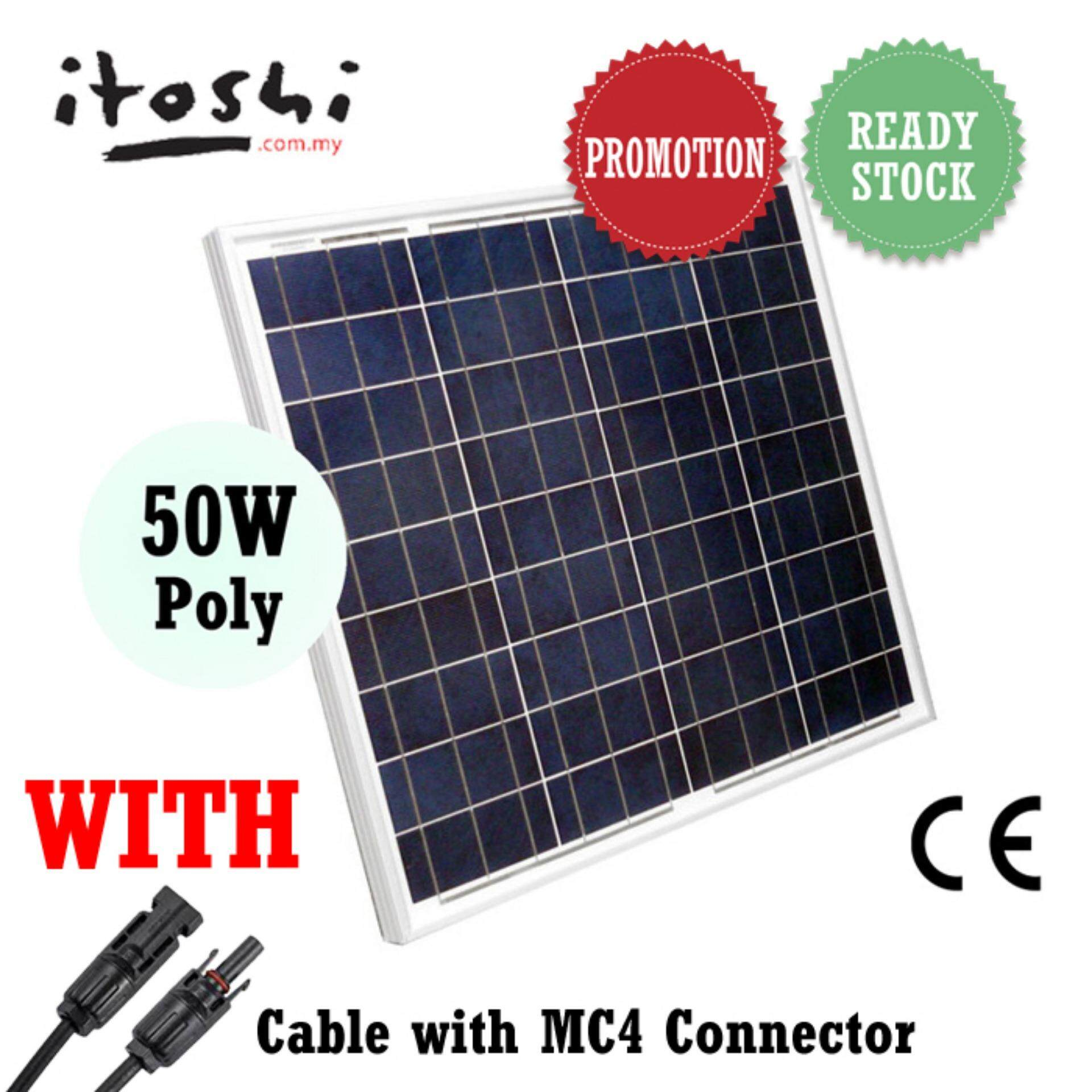Solar Power Products For The Best Price In Malaysia 10w Panel Wiring Diagram 50w Poly Cell Pv Home Off Grid Orchard Swiftlet House With Cable