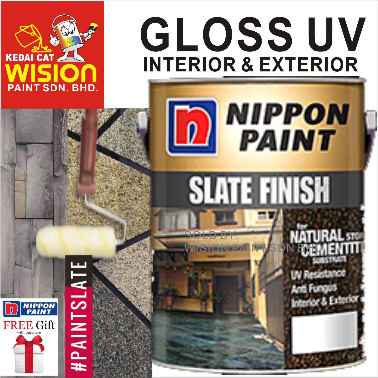 GLOSS SLATE FINISH (1L) NIPPON PAINT STONE GLOSS PAINT
