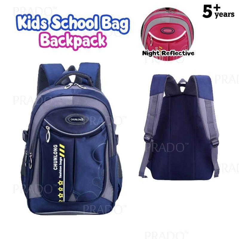 ef415f2548ca Kids Backpacks - Buy Kids Backpacks at Best Price in Malaysia