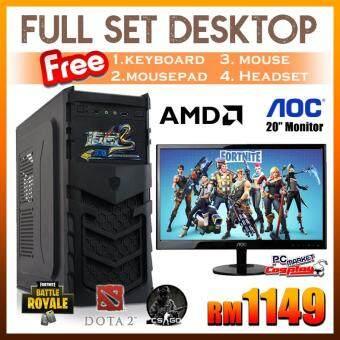PC Desktop FULL SET + 20inch Monitor Fm2 4core 3.2GHz 8GB Ram GTX550Ti 1GD5 support FORTNITE / DOTA2