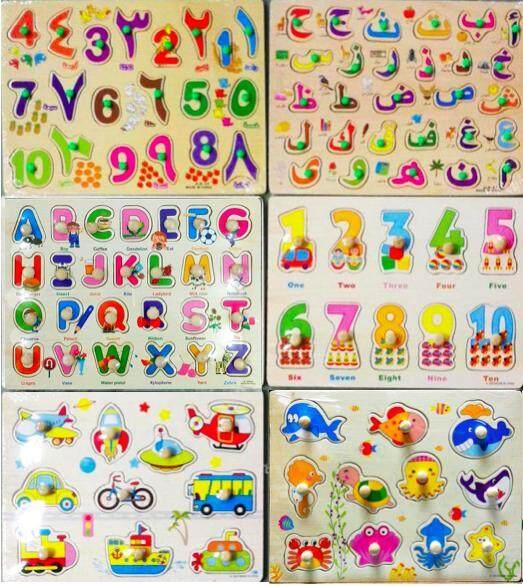 (set of 6) Arabic Children Learning Board