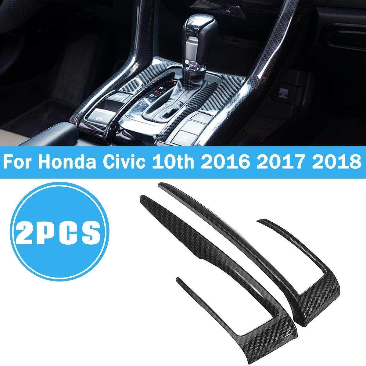 2x Carbon Fiber Style Gear Shift Frame Cover Trim For Honda Civic 10th 2016 2017 2018 By Audew.
