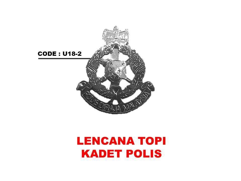 Lencana Topi Kadet Polis By Indah Pesona Concept Store (banting) Sdn Bhd.