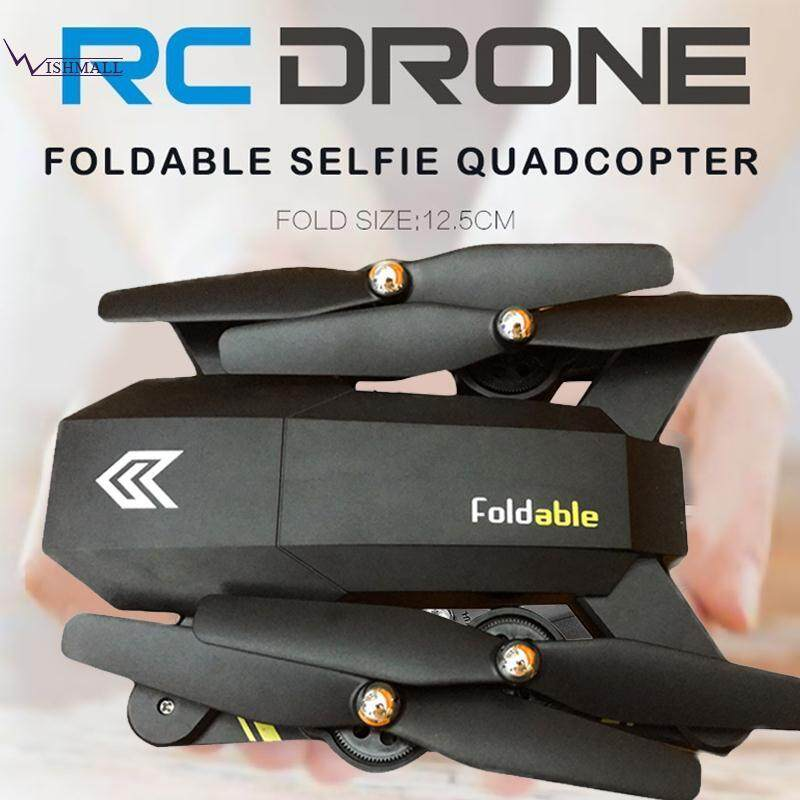 Wishmall Rc Quadcopter Foldable Aircraft Fpv Drone S25 With Wifi Camera By Wishmall.