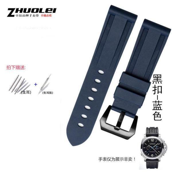 Zhuolei Sports Silicone Watch Strap Application Panerai Panerai Rubber Watch Band 22 24mm Waterproof Soft Male Malaysia