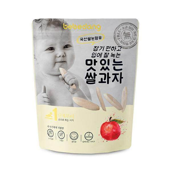 Bebedang Baby Organic Snack Rice 6m+ By Oh Baby Store.