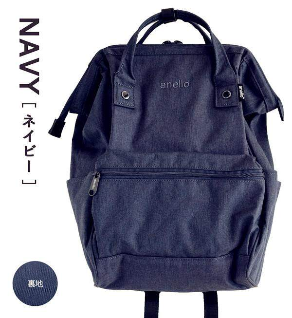 fe9771c3786 [Original Authentic] Anello JAPAN Backpack AT-B2261 Japan Anello Signature  Design Polyester Fabric
