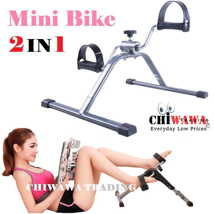 2 IN 1 Pedal Exerciser Bicycle Compact Spin Cycle Bike With Multi Resistance