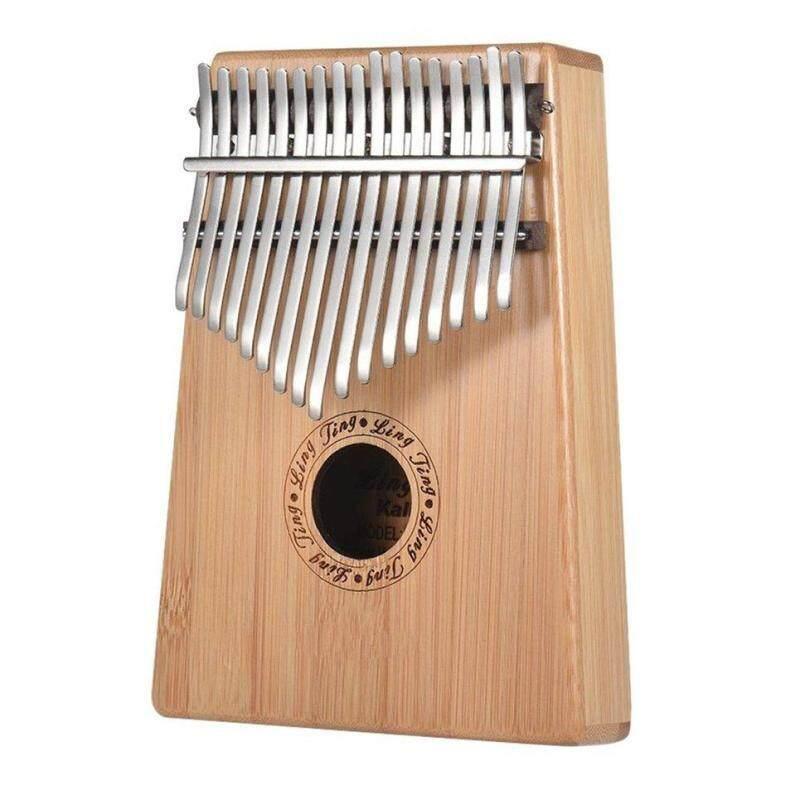 Beau Thumb piano Kalimba 17-tone finger piano kalimba beginner portable Malaysia
