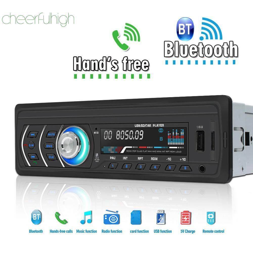 Automotive Amplifiers Buy At Best Price In Car Stereo Kit 800w Sub 500w 2 Channel Amplifier Capacitor Wiring Newbluetooth Dash Head Unit Radio Usb Aux Audio Muisc