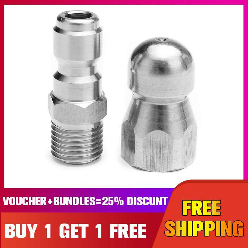 High Pressure Drain Nozzle 1 Front 3 Rear 1/4 Thread For Pipe Dredge Cleaning【Buy 1 Get 1 Free】