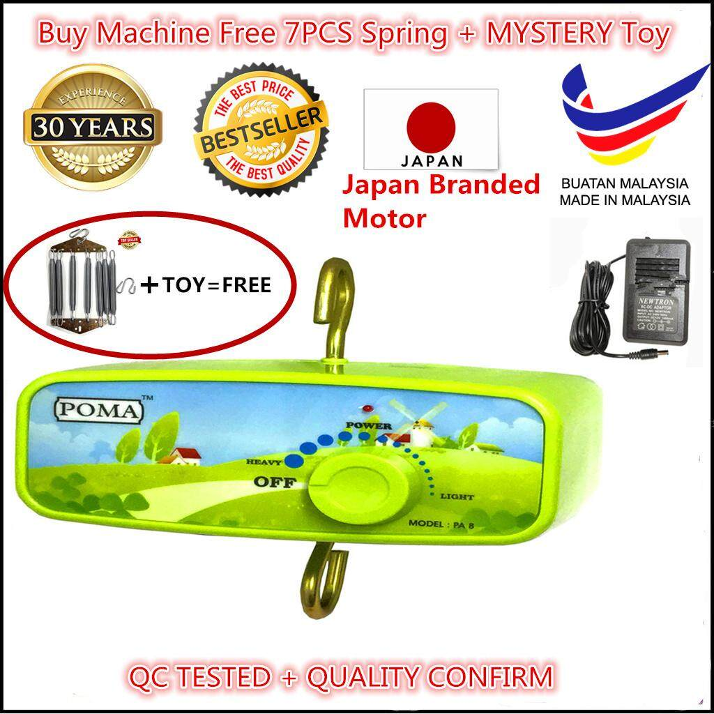 Japan Motor Baby Electronic Cradle Machine Free Mystery Toys+ Seven Spring With 1 Year Warranty By Bbh Baby.
