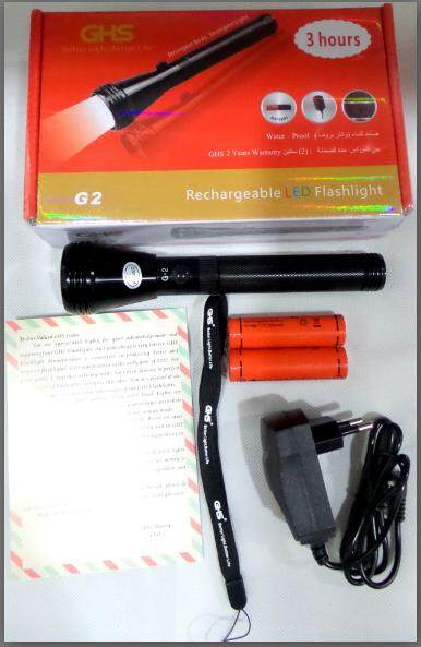 Flashlight G2 Outdoor Led Aluminum-Cadmium Flashlight With Powerbak By Fatoon Enterprise.