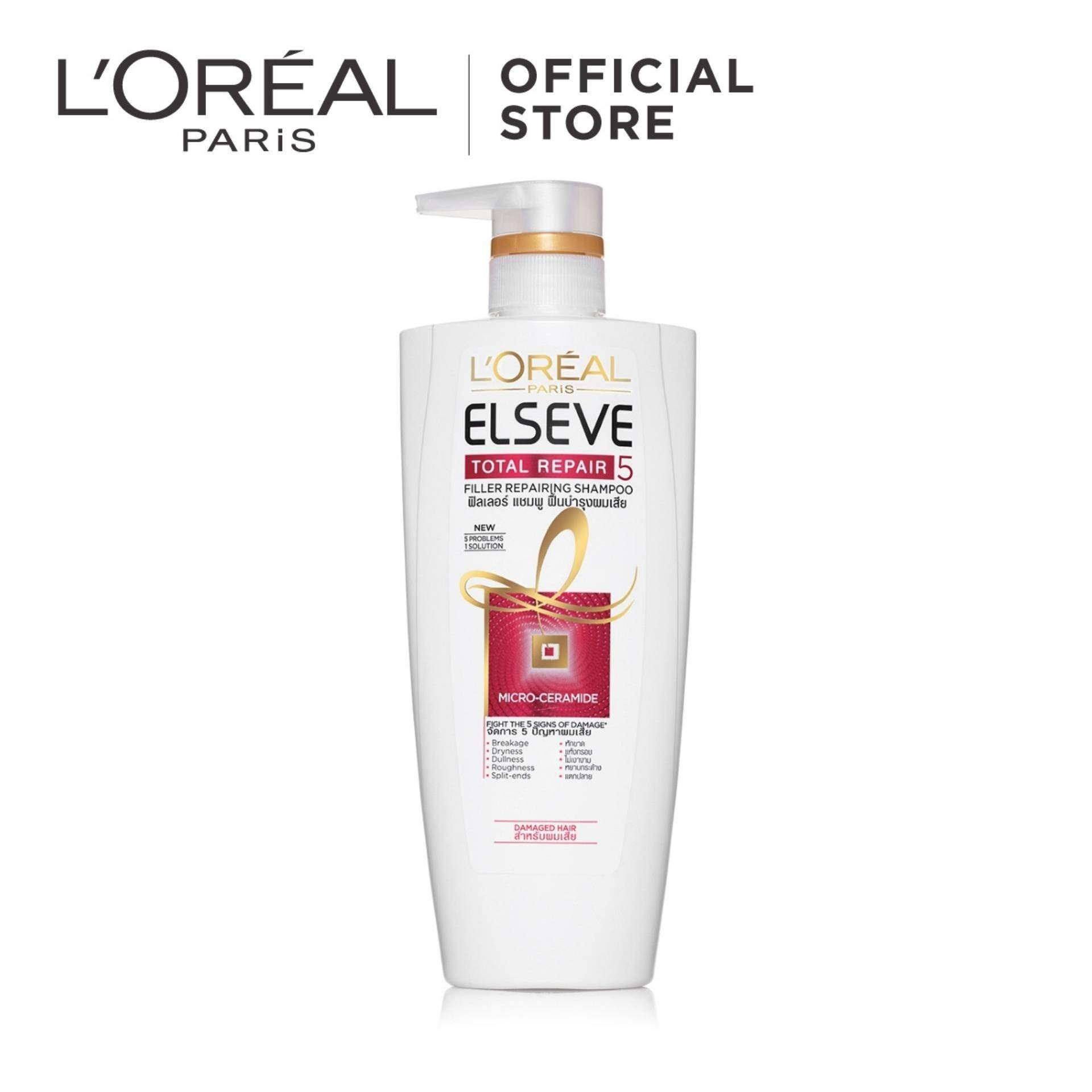 Buy Conditioners At Best Prices Lazada Malaysia Free Shipping Makarizo Hair Energy Conditioning Shampoo Olive Extract 170 Ml Loreal Paris Elseve Total Repair 5 Repairing 650ml