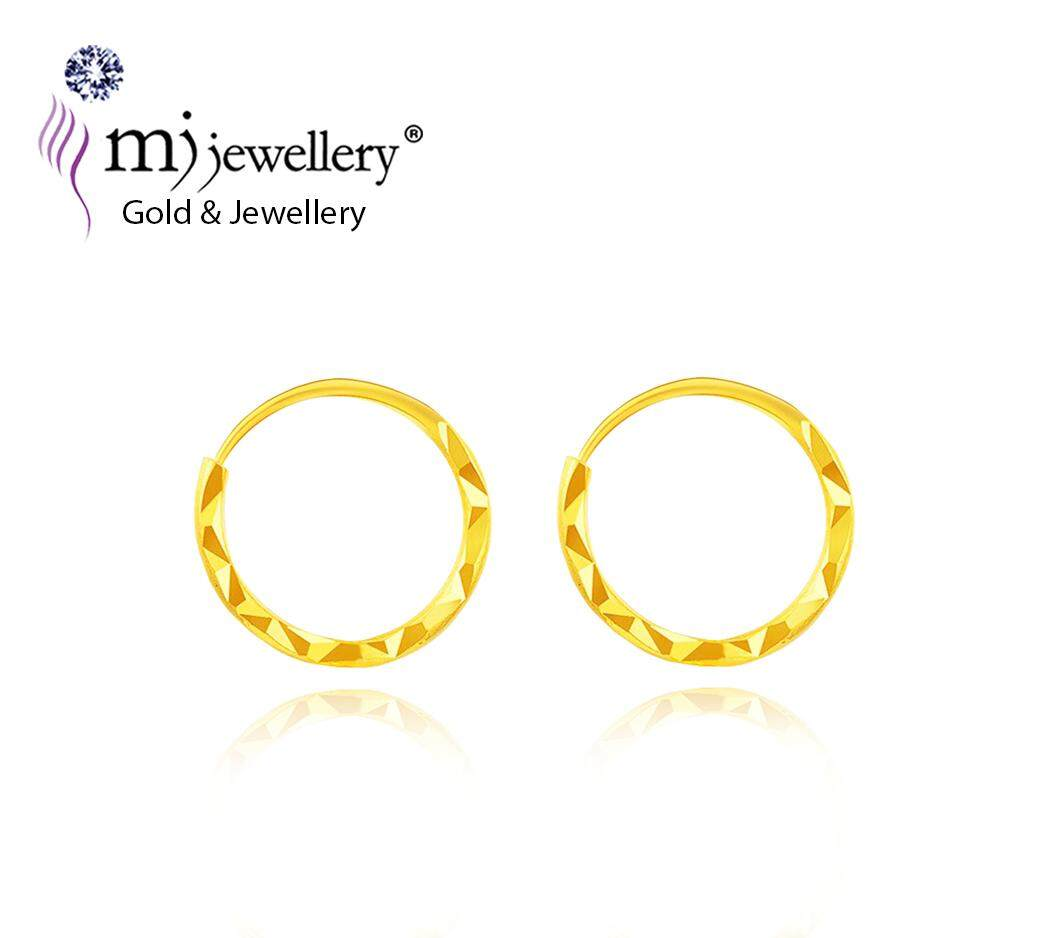 MJ Jewellery 375 Gold Earring (S77)