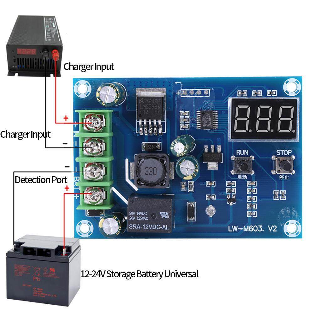 12V-24V Storage Lithium Battery Charging Control Protection Board Charger Switch Module