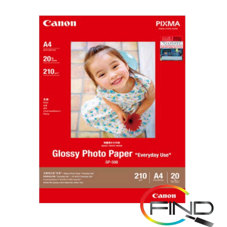 CANON GP-508 A4 (20 PCS) GLOSSY PHOTO PAPER Malaysia