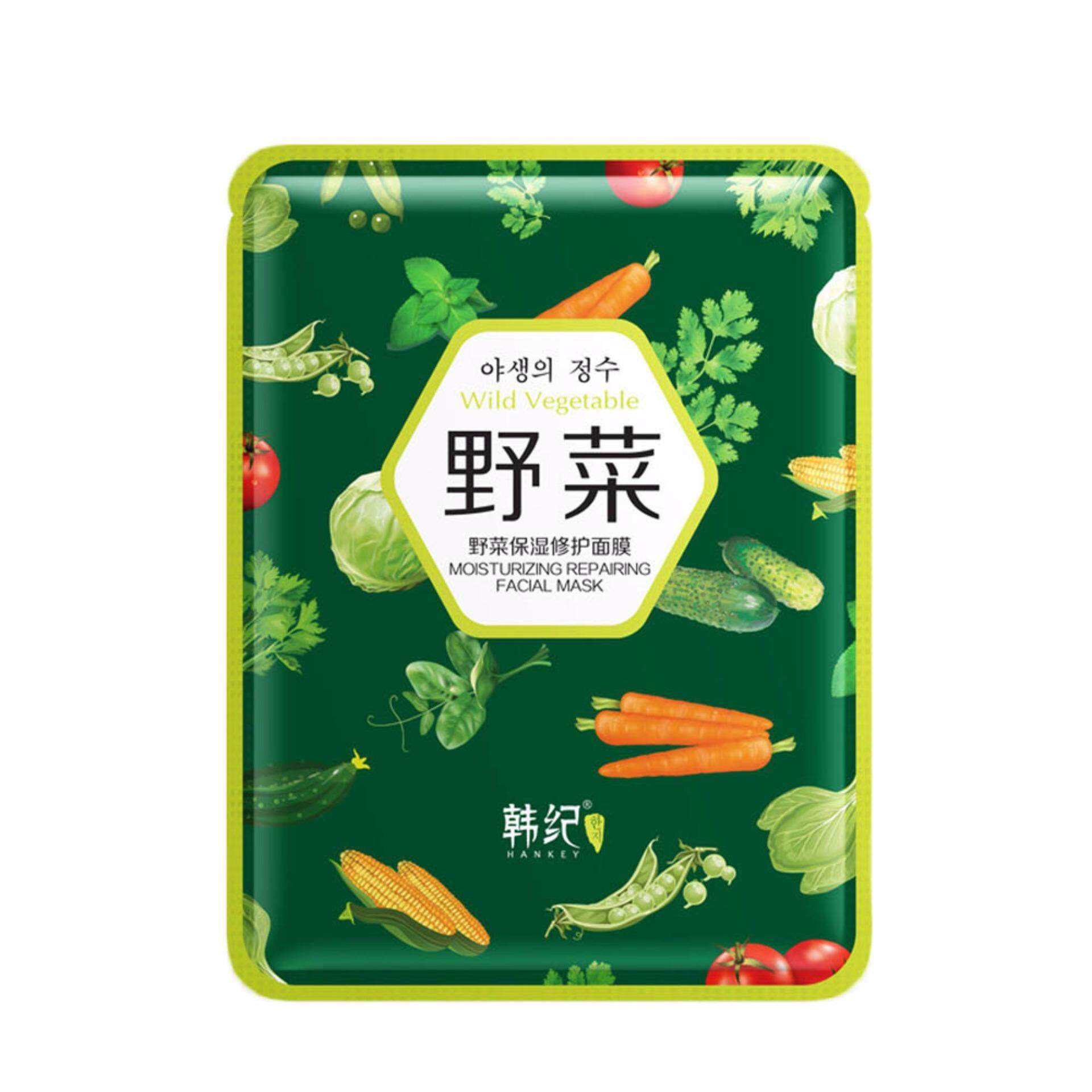 Fancyqube Wild Vegetables Mask Essence Moisturizing Oil Control Whitening Whole Face Wrapped Plant Invisible Mask H02 By Fancyqube Fashion.