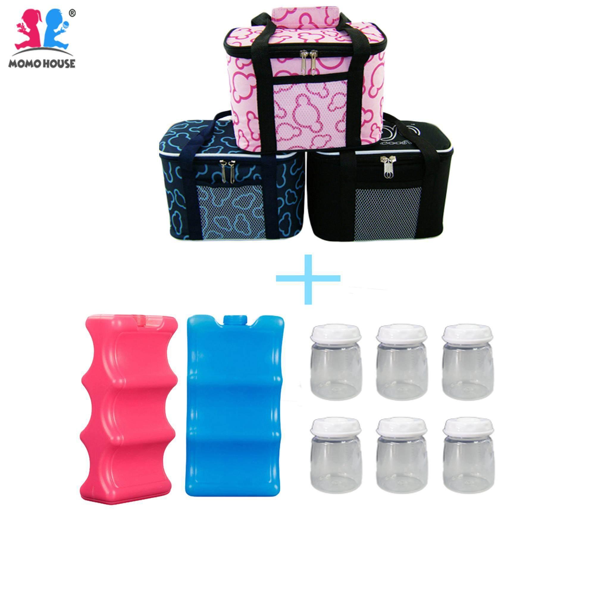MOMO HOUSE Foldable Breast Milk Storage Bag Cooler Bag + Ice Brick + Storage Bottle COMBO