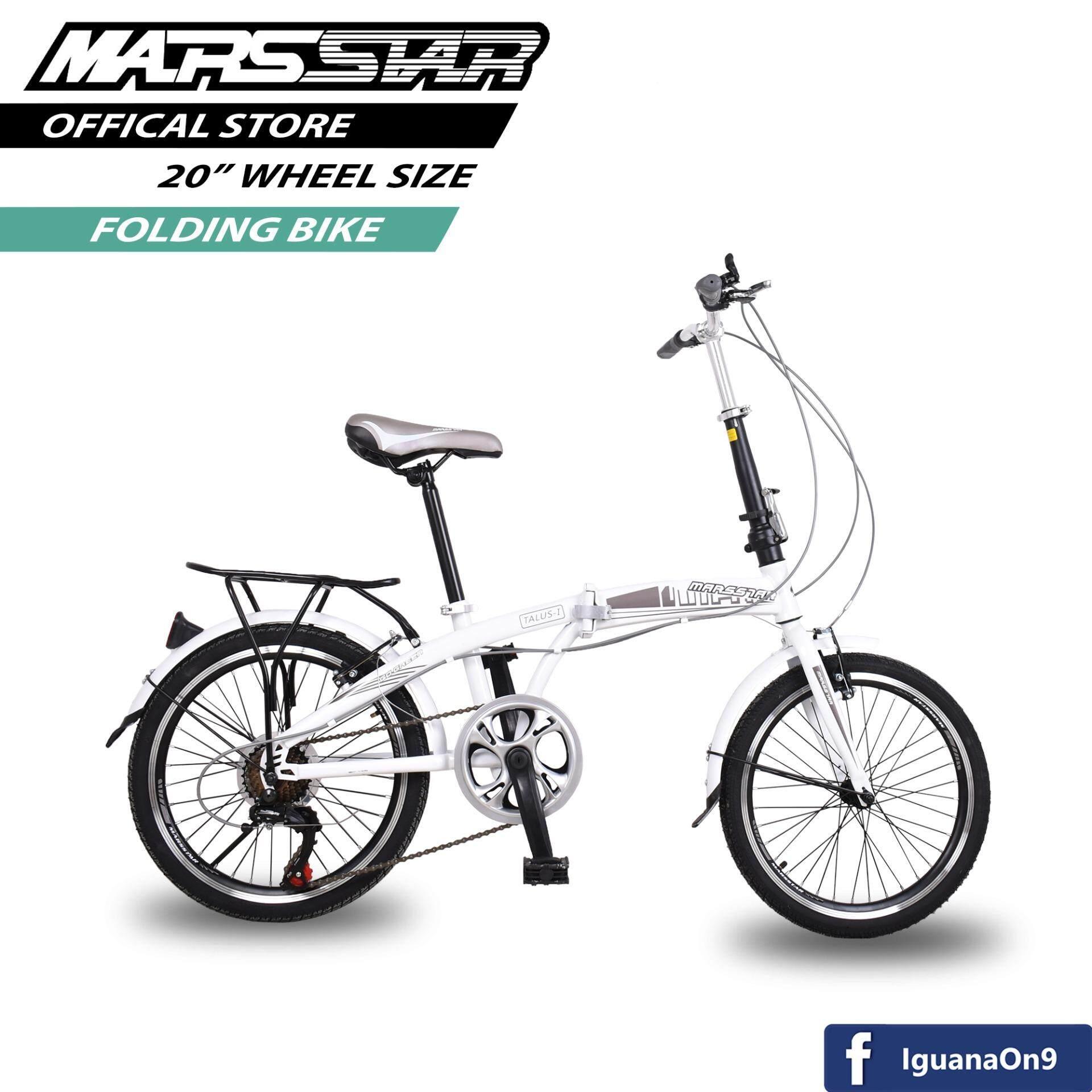 MARSSTAR 20