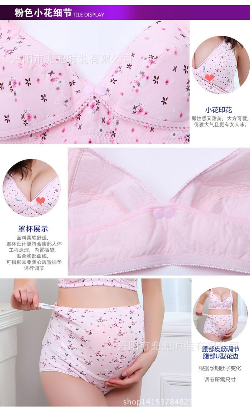 692e7050fc77a LadyFinery Soft Nursing Maternity Bra Comfort Sleep Wireless Underwear For  Women(Free color)