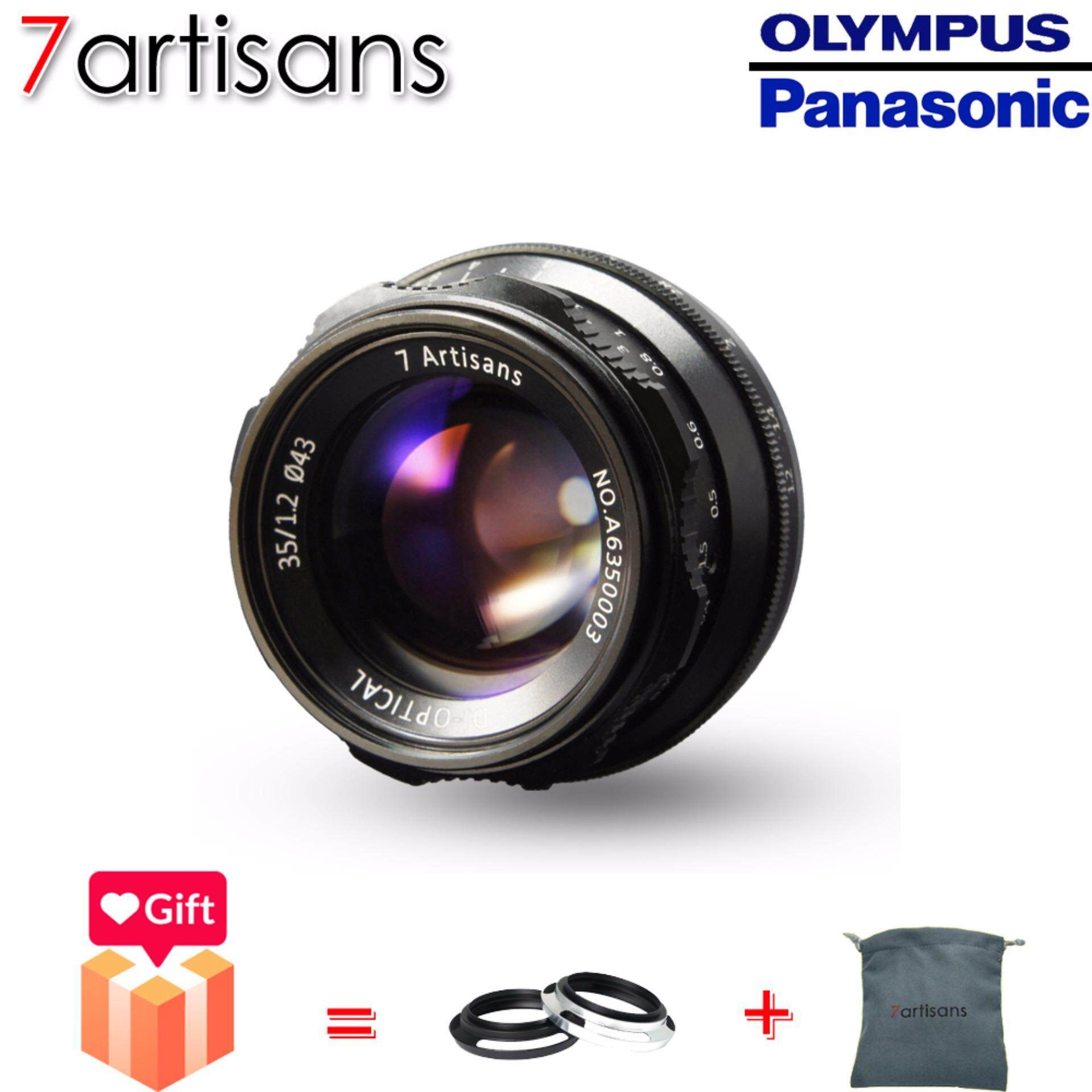 Mirrorless Lenses Buy At Best Price In Malaysia 7artisans 12mm F 28 For Fuji Black Panasonic And Olympus 35mm F12 Aps C Large Aperture Portrait Landscape Manual