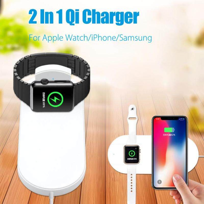 2 in 1 Qi Wireless Charger Pad Fast Charging For Apple Watch/iPhone X/Samsung