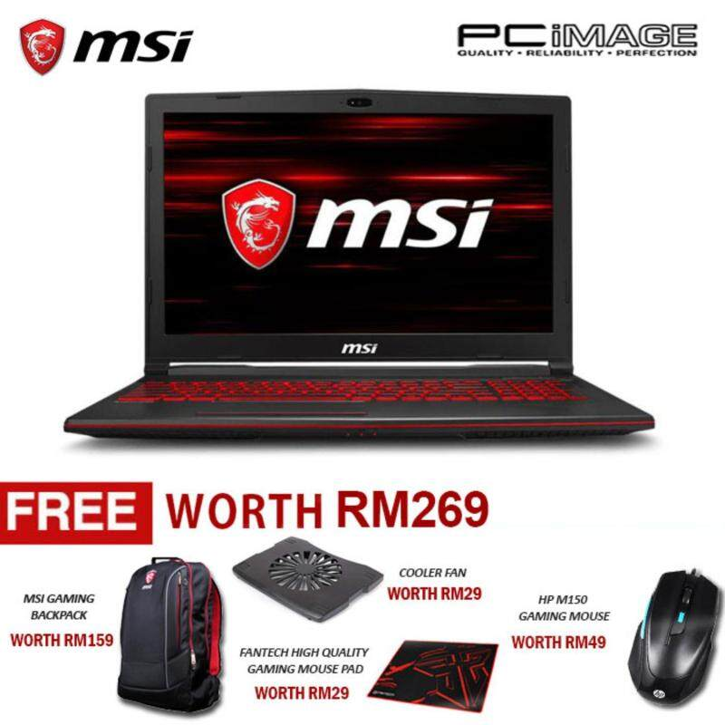 MSI GL63 8RC-412 (Intel i5-8300H, 4G, 1TB, Gtx1050, W10) Gaming Notebook Malaysia