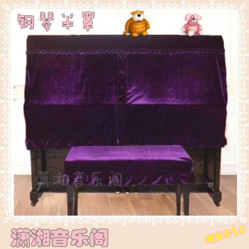 Classical velvet half thickened gang qin tao piano cover cloth Malaysia