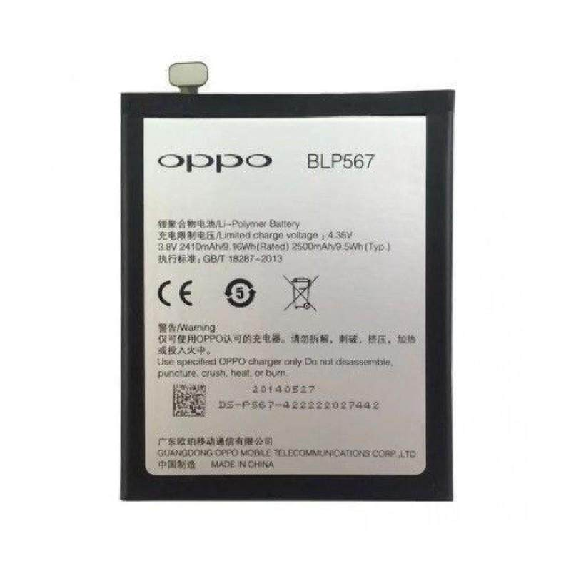 Buy Oppo Phone Batteries At Best Price In Malaysia Lazada