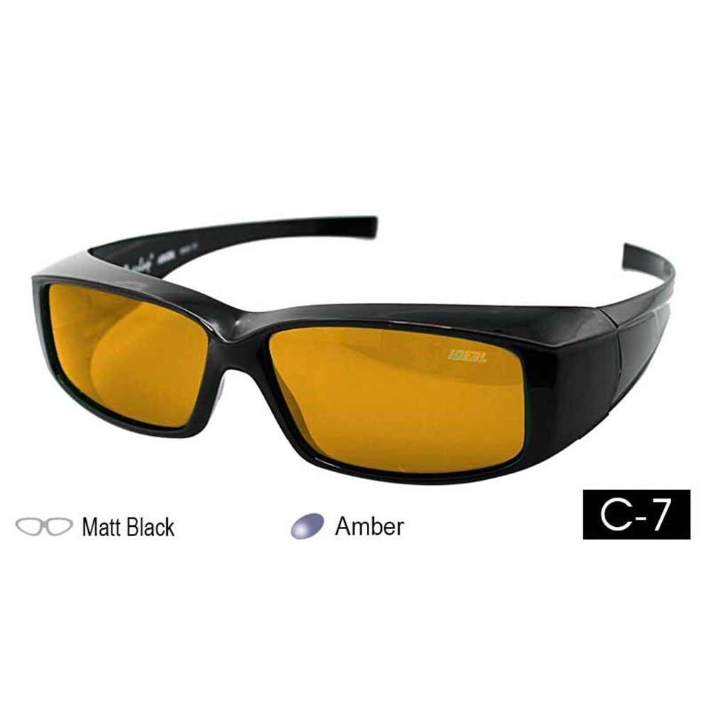 3b373c1d8db 4GL IDEAL 588-8929 Fit Over Overlap Polarized Sport Sunglasses UV 400