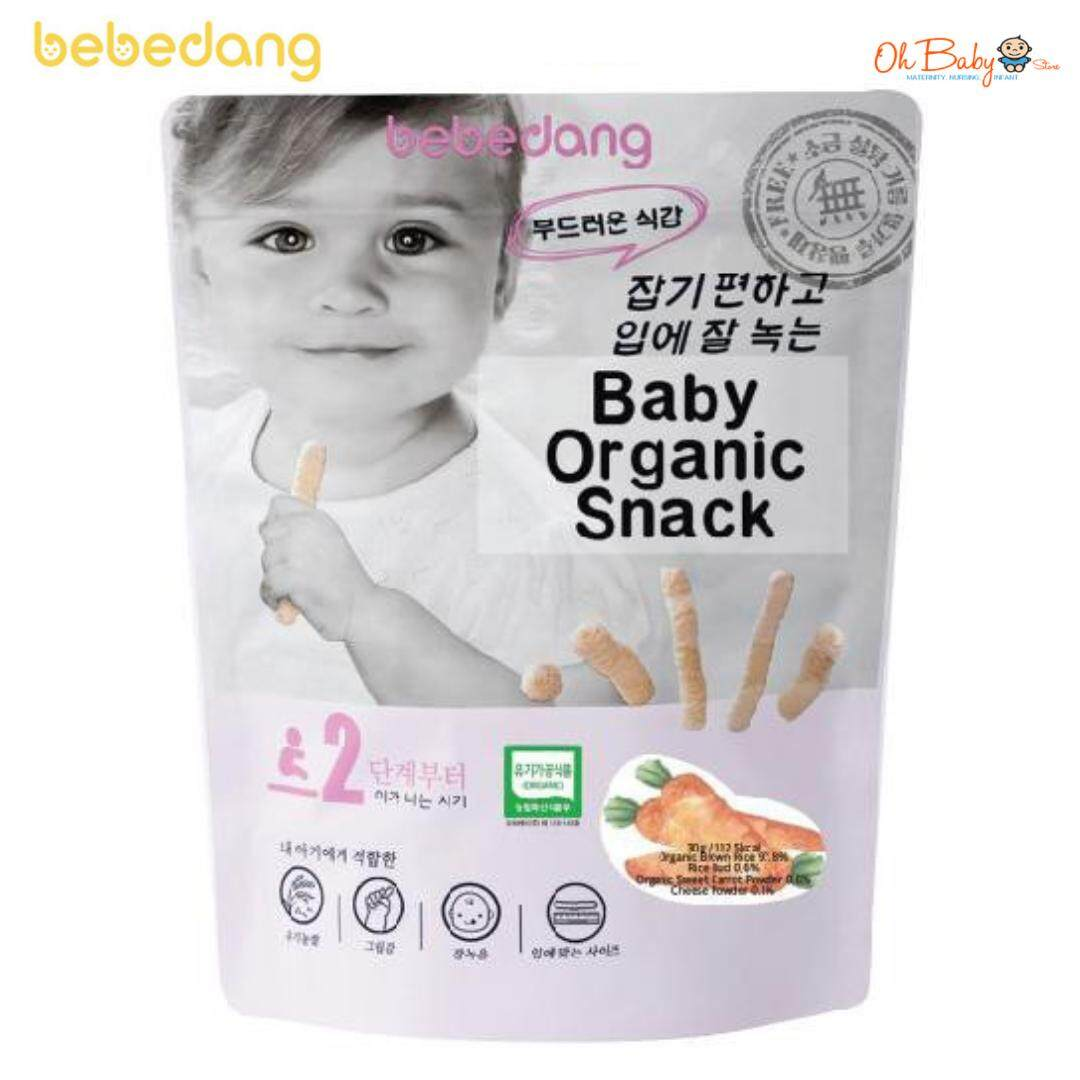 Bebedang Organic Snack Brown Rice Stick Sweet Carrot By Oh Baby Store.
