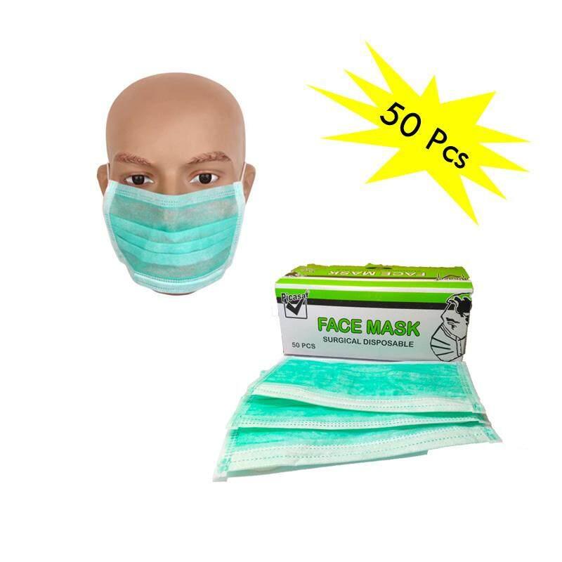 EzSpace 3 Ply Earloop Disposable Face Mask 1Box (50Pcs)