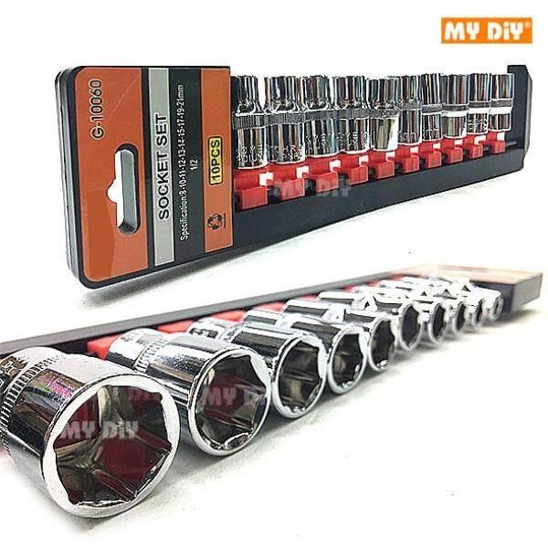 MYDIYHOMEDEPOT - Professional Drive Socket 10pcs, 1/2' Kit Set - 6 point