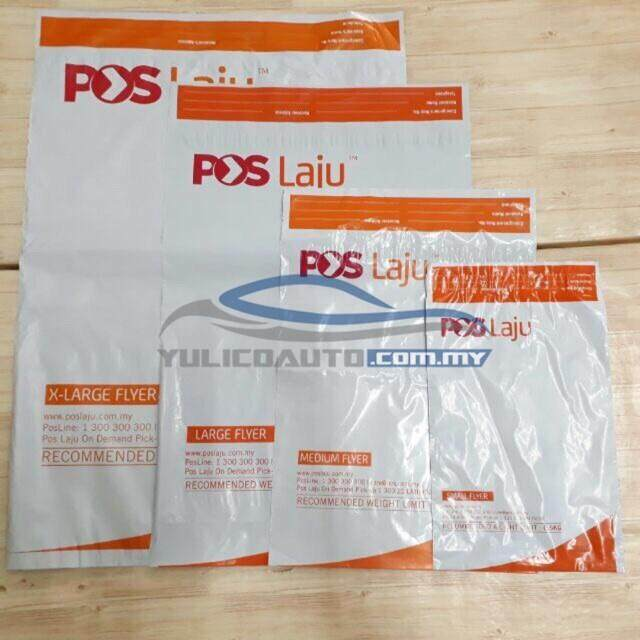 Poslaju Bag Flyers Parcel Package With Slip Pocket - S (50 Pcs) By Yulico Accessories.