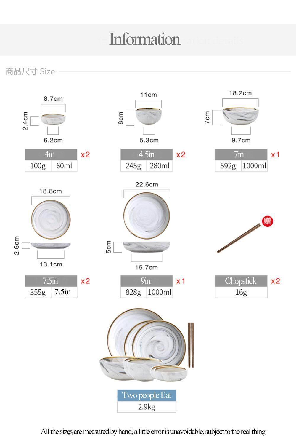 0523【全新】陶瓷-BZZ大理金沿系(二人食)A_11 副本.jpg