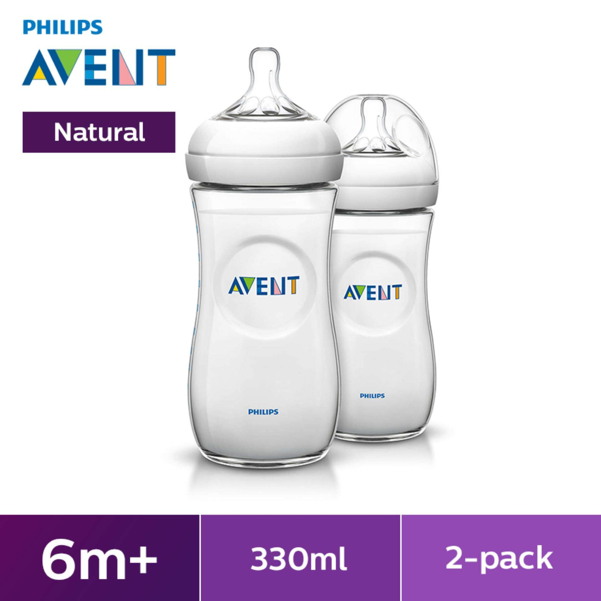 Philips Avent Natural Baby Bottle 11oz/330ml Scf696/23 By Philips Avent.