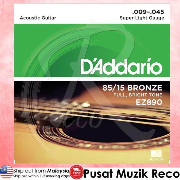 DAddario EZ890 EZ900 EZ910 EZ920 85/15 Bronze Acoustic Guitar Strings Malaysia